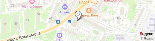 Магазин оптики на карте Видного