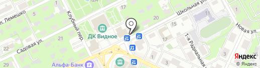 Первая полоса на карте Видного
