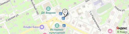 Центр прессы на карте Видного