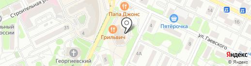Рембыттехника на карте Видного