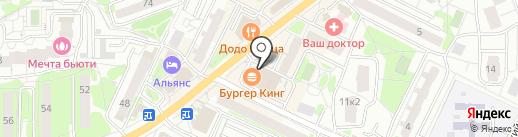 Магазин одежды для женщин на карте Видного