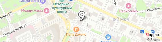 Районный архив Ленинского района Московской области на карте Видного