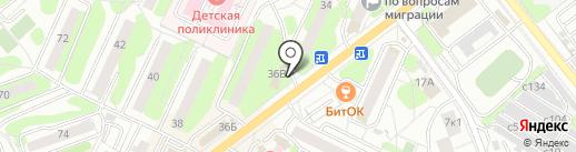 Pink house на карте Видного