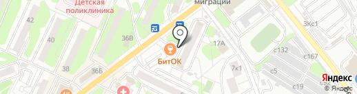 Магазин овощей и фруктов на карте Видного