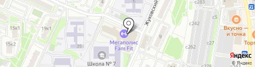 Family wellness на карте Видного