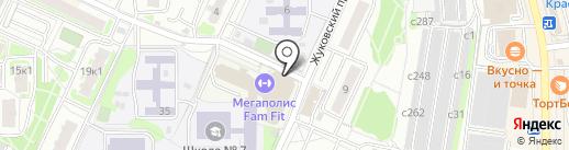 Бернард на карте Видного