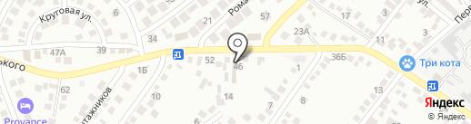Chillout House на карте Новороссийска