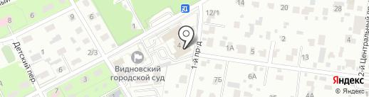 Управление МВД России по Ленинскому муниципальному району на карте Видного