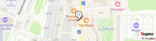 Cheese Photo на карте Видного