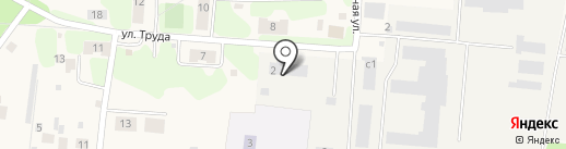 Аркос на карте Пирогово