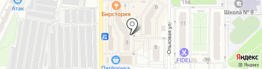 Шафран на карте Видного