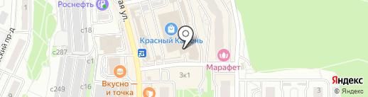 Магазин детской обуви на карте Видного