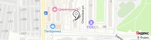 Ногтевая студия на карте Видного
