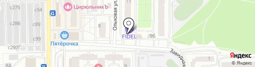 Центр правовой поддержки на карте Видного