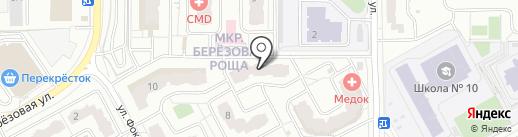 ЛаПосуда на карте Видного