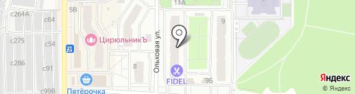 Вита Медикус на карте Видного