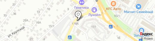 Магазин хозяйственных товаров и товаров для ремонта на карте Новороссийска