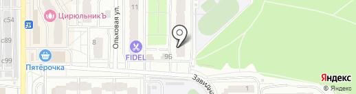 Магазин канцелярских товаров и товаров для праздника на карте Видного