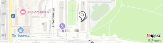 BarNail Studio на карте Видного