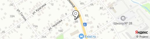 Новороссийская бесплатная справочная по товарам и услугам на карте Новороссийска