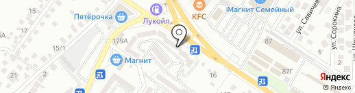 Ломбард-Юг на карте Новороссийска