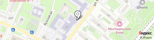 Российский университет кооперации на карте Мытищ