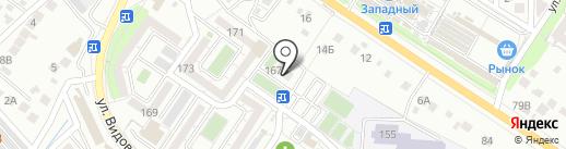 Studio 167 на карте Новороссийска