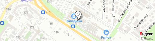Аптека на Западном на карте Новороссийска