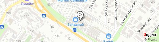 Триколор ТВ на карте Новороссийска