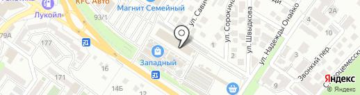 Магазин чая и кофе на карте Новороссийска