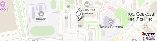 Отдел жилищных субсидий на карте Совхоза имени Ленина