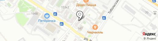 Магазин бытовой химии и одноразовой посуды на карте Новороссийска