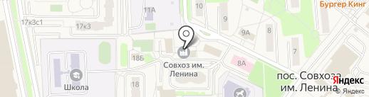 СОВХОЗ ИМ. ЛЕНИНА, ЗАО на карте Совхоза имени Ленина