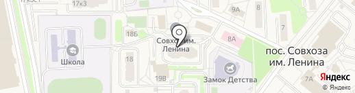 Проектинвест на карте Совхоза имени Ленина