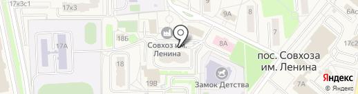 Пломбир на карте Совхоза имени Ленина