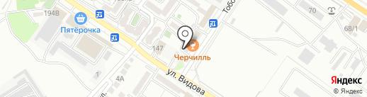 СТАТУС на карте Новороссийска