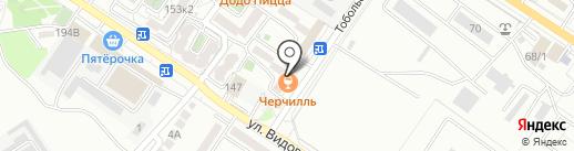 SOLO WAY на карте Новороссийска