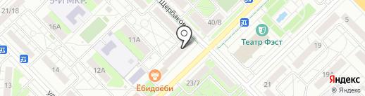 Маргаритка-флор на карте Мытищ