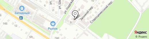 БарнаулСтройМастер на карте Новороссийска