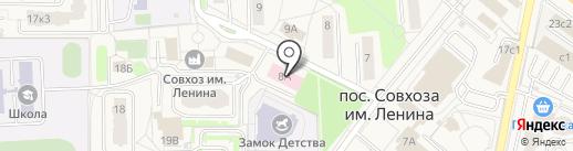 Амбулатория Совхоза им. Ленина на карте Совхоза имени Ленина