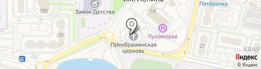 Храм Преображения Господня на карте Совхоза имени Ленина