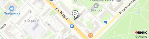 Платежный терминал, Альфа-банк на карте Мытищ