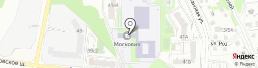 Art Studio на карте Домодедово