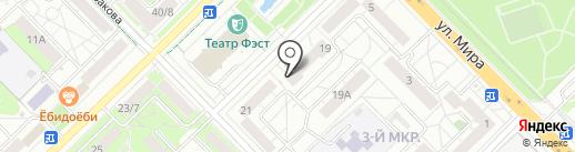 Borodach на карте Мытищ