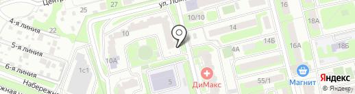 Твоя аптека на карте Домодедово