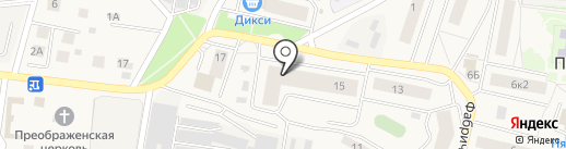 Оранжевый Слон на карте Пирогово