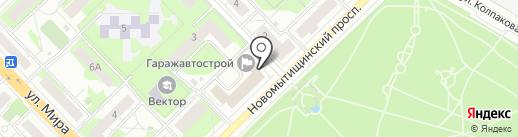 Уголовно-исполнительная инспекция Управления ФСИН России по Московской области на карте Мытищ