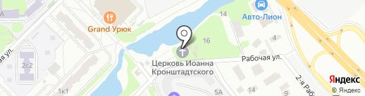 Храм Святого Праведного Иоанна Кронштадтского на карте Мытищ