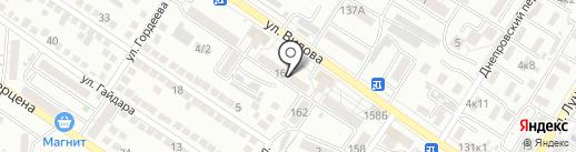 Советская пивная на карте Новороссийска