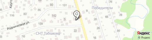 Комерс МОСКВА на карте Видного